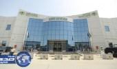 «العمل» توقف خدمات «السعودية للخدمات الأرضية» لعدم التزامها بقرارات الوزارة