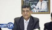 أستاذ قانون دولي: عقوبات اقتصادية صارمة من مجلس الأمن على قطر لدعمها الإرهاب