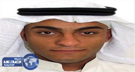 «آل حمادة» مسؤول نقل الإرهابيين خلال المواجهات الأمنية في القطيف والعوامية
