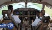 فقدان الاتصال بطائرة ماليزية مقاتلة بعد اقلاعها بنصف ساعة
