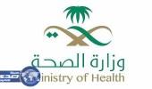 بالفيديو.. الصحة تحذر كبار السن والمرضى من ممارسة الرياضة بـ«نهار رمضان»