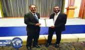طبيب سعودي يحصل على جائزة ألطف طبيب في مستشفى جامعة سيول