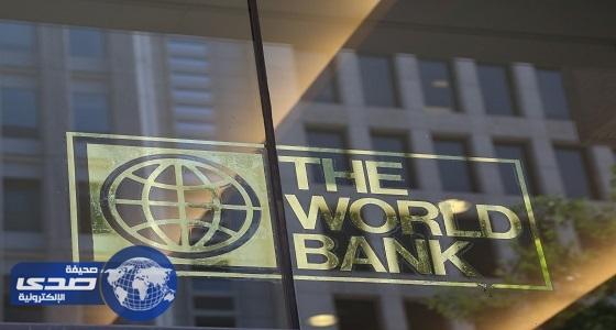 520 مليون دولار مساعدة لأفغانستان يقرها البنك الدولي