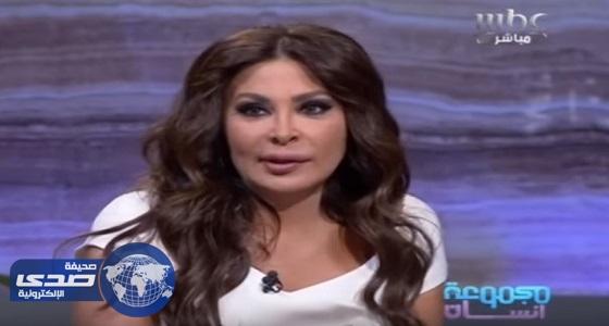 بالفيديو.. إليسا: أعيش حالة حب منذ سنتين