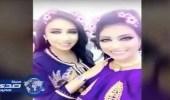 بالفيديو.. شيلاء سبت برفقة اخوتها شيماء و ابرار