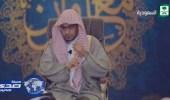 بالفيديو.. المغامسي: الشيعة والإسماعلية والأباضية مؤمنون يضحون