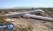 الخارجية الباكستانية تؤكد إسقاط طائرة بدون طيار تابعة لإيران