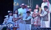 مركز الملك فهد الثقافي يختتم فعاليات خيمته الرمضانية