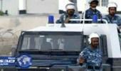 ضبط خلية إرهابية وكميات كبيرة من الأسلحة والمتفجرات بالبحرين