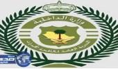 القبض على 4 أشخاص بحوزتهم 56 ألف حبة مخدرة بمكة