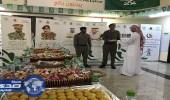 بالصور.. سجون الرياض تعيد على نزلائها