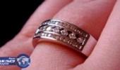 بريطانية تشتري خاتماً للزينة بـ10 جنيهات استرليني وباعته بـ650 ألفاً