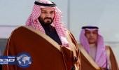 بالأسماء.. الأمير محمد بن سلمان رقم 12 في قائمة ولاة العهد