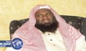 إمام مسجد المحيسن بالرياض يطالب بتشكيل لجنة لمراقبة المصحف المسموع