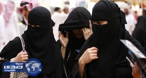 مفاجأة.. حملة إسقاط الولاية وقيادة المرأة للسيارة خلفها النظام القطري