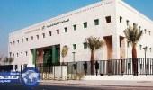 التأمينات تدعو موظفي سعودي أوجيه المتعطلين للاستفادة من ساند
