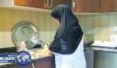 ارتفاع راتب العاملات المنزليات في رمضان إلى 3500 ريال