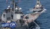 العثور على جثث عدد من البحارة المفقودين من المدمرة الأمريكية