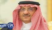 أسباب الأمر الملكي بإعفاء الأمير محمد بن نايف من ولاية العهد