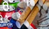 100 %زيادة أسعار التبغ ومشروبات الطاقة