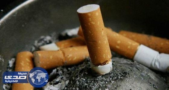 تزايد في أعداد المقبلين على عيادات مكافحة التدخين بالتزامن مع تطبيق الضريبة الانتقائية