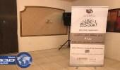 جمعية مودة تقيم ورشة عمل خاصة بمناقشة نتائج مشروع بينة