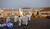""""""" سجون مكة """" تُمَكّن 49 نزيلاً من زيارة أسرهم لمدة 3 أيام في عيد الفطر"""