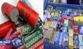 «سعود الطبية» تحذر من خطورة الألعاب النارية