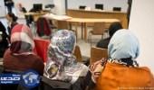 دفع تعويض لمعلمة محجبة بعد رفض طلب توظيفها في ألمانيا