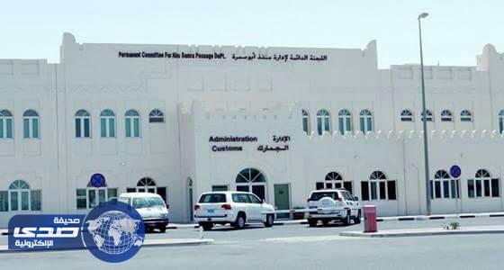 الفيدرالية العربية لحقوق الانسان تطالب المجتمع الدولي إجبار قطر على فتح حدودها أمام العوائل العالقة