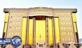 أمانة نجران تقر أول رخصة مهنية فورية عبر بوابة « بلدي »