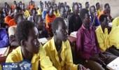 حجب الأنترنت لمنع تسريب امتحانات الثانوية العامة بأثيوبيا