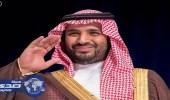 بالفيديو.. ولي ولي العهد يتبرع بـ4 ملايين ريال لـ«تفريج كربة» لسجناء نجران