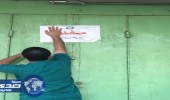 بلدية البطحاء تغلق ٥٣ محلا مخالفا