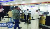 حقيقة تفاصيل بيع قطر لكبرى أصول شركاتها و بنوكها