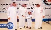 الهلال يكرم الفائزين في مسابقة حفظ القرآن الكريم