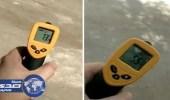 بالفيديو .. ناشط يوثق درجة حرارة الجو اليوم في الرياض