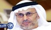 قرقاش: قطر ليست تحت الحصار لكن عملية المقاطعة قد تستمر لسنوات