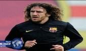 تفاصيل اتهام جماهير برشلونة لـ «بويول» بالخيانة