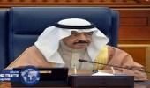 البحرين: قرارت قطع العلاقات مع قطر لابد منها لدرأ الأخطار و حماية الشعوب