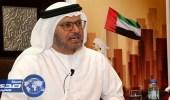 الإمارات توجه رسالة قوية لتركيا