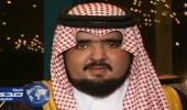 نصيحة الأمير عبد العزيز بن فهد لوزير الداخلية الجديد