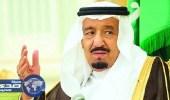 أمر ملكي بتعيين خالد بن بندر سفيرا للمملكة لدى ألمانيا