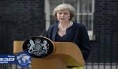 رئيسة الحكومة البريطانية: العمل العسكري وحده ليس كافيا لهزيمة الإرهاب