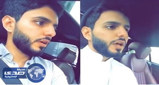 بالفيديو.. الفنان بدر ال زيدان يتحدث عن صيام رمضان