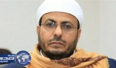 وزير الأوقاف اليمني يوجه تحذيراً لميليشيات الانقلاب