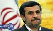 سجن مستشار الرئيس الإيراني السابق أحمدي نجاد
