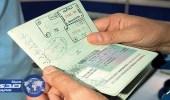 4 ضوابط جديدة لتأشيرات الزيارة للوافدين