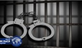 السجن 3 أشهر لمعلمة مزقت أربطة طفل في مصر