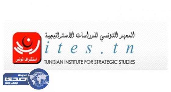 المعهد التونسي للدراسات: تحتل المرتبة 53 في مؤشر الأمن الغذائي